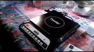 UNBOXING PRESTIGE PIC 20 INDUCTION COOKER