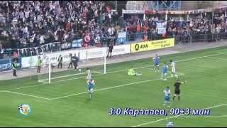 ФК Севастополь - Олимпик Донецк 3-0 голы