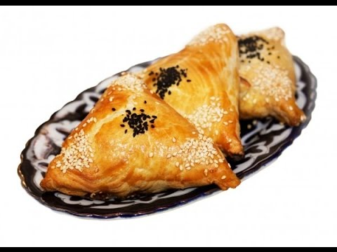 Самса. Узбекская кухня, рецепт Uzbek cuisine