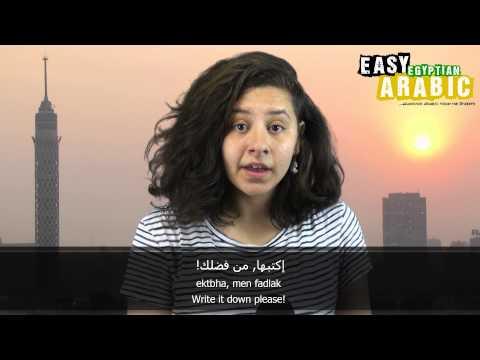 10 Phrases to solve a Misunderstanding - Egyptian Arabic Basic Phrases
