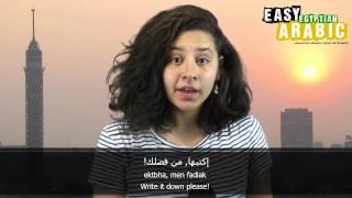 10 Phrases to solve a Misunderstanding - Egyptian Arabic Basic Phrases