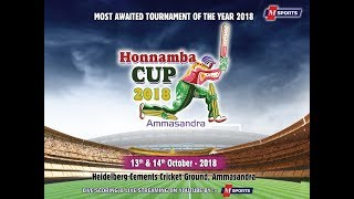 HONNAMBA CUP | 2018 | FINAL DAY