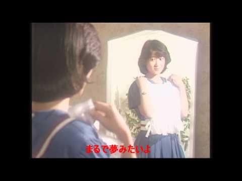 ファースト・デイト  岡田 有希子  PV  歌詞付
