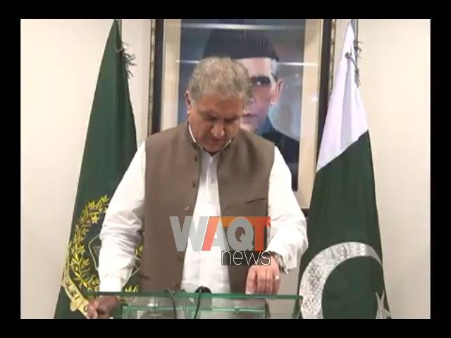 Shah Mehmood Qureshi Media talk in Islamabad