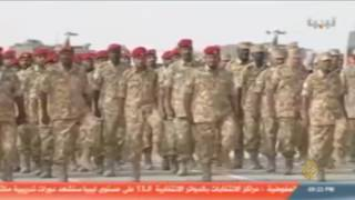 العميد الركن حمد بن عبد الله الفطيس المري