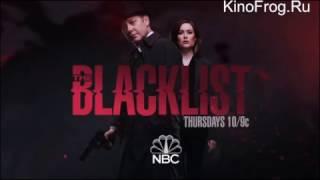 Где смотреть Чёрный список 4 сезон  на киного