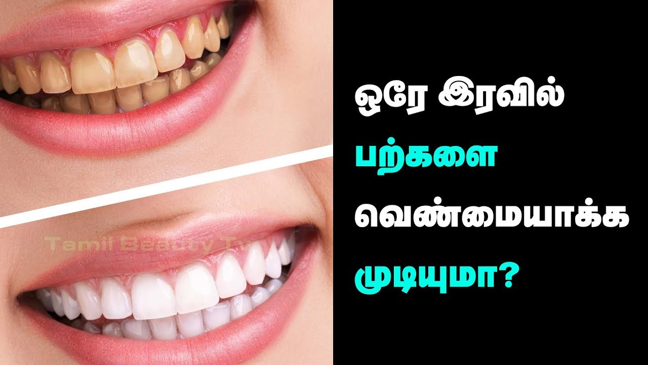 Teeth Whitening At Home Natural Ways To Whiten Beauty Tips In