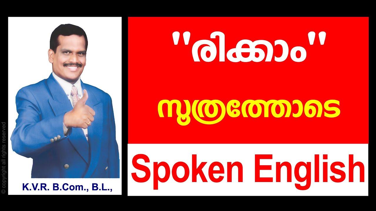 Learn Malayalam Through English Online - LRNGO.com/learn ...
