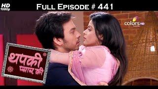 vuclip Thapki Pyar Ki - 24th September 2016 - थपकी प्यार की - Full Episode HD