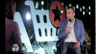 نجوم الادارة | لقاء خاص مع الرئيس التنفيذي لشركة جوميا هشام صفوت 26/5/2018