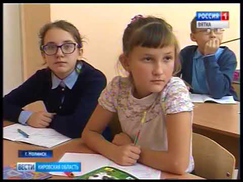 Жители Нолинска просят построить в городе вторую школу(ГТРК Вятка)