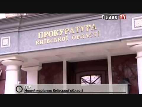 Киевская область (Украина) - знакомства