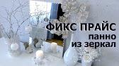 Одеяла синтепоновые оптом, одеяла из холофайбера купить в москве. Качество одеял оценено крупными российскими ритейлерами ашан,