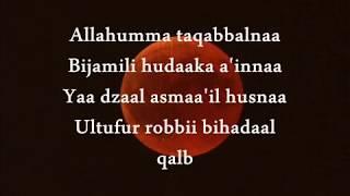 Maher Zain - Lawlaka ماهر زين - لولاك LYRIC/lirik