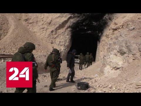 Северо-западные пригороды Алеппо полностью освобождены от боевиков - Россия 24