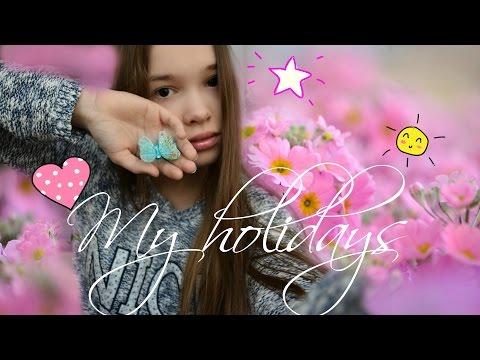 ♥ My holidays : Anapa ,Moscow  and Vologda ♥ Happy return ♥