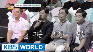 Boss, let us live please!  [Hello Counselor / 2017.06.26]
