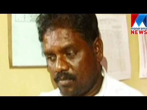 Man held with ganja in Malappuram Perinthalmanna  | Manorama News