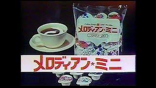 メモ※ 1985年1月 録画:National NV-350 (SP)ノーマルトラックモノラル...