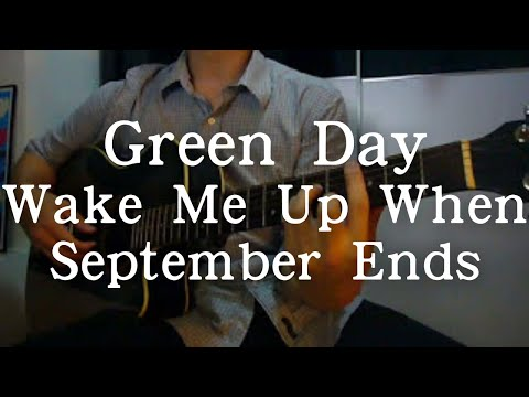 #117 Green Day - Wake Me Up When September Ends (自彈自唱)