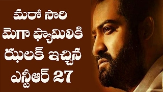 Jr Ntr Gave Shocking Twist To Chiranjeevi|Ntr 27|Jai lava kusa