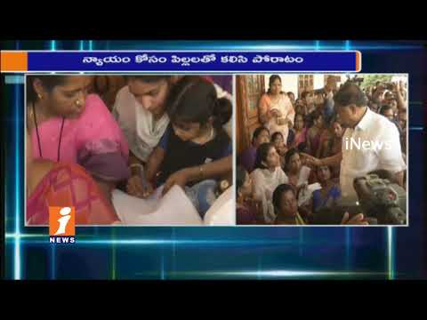 TRS Srinivas Reddy Wife Sangeeth Protest 3rd Day At Husband House | Face To Face | iNews