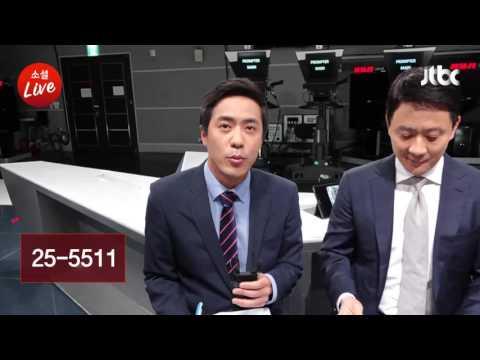 [170512 소셜라이브] 문재인과 노무현