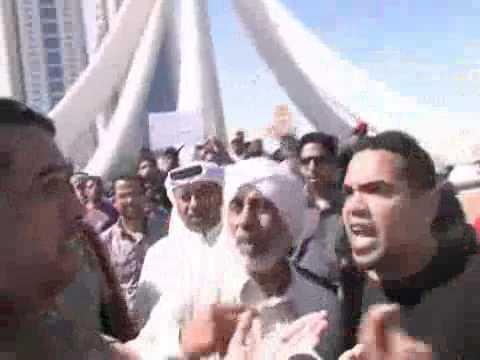 الفرق بين اهل السنة والشيعة في البحرين