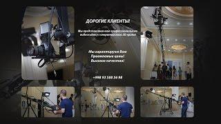 Профессиональная видеосъемка с 3D ОПЕРАТОРСКОГО КРАНА  by SARDOR (LIKE Studio)!(Видео- и Фото- съемка качественно короткие сроки !!! Вы можете заказать видео и фото съемку любого события..., 2016-06-10T17:44:22.000Z)