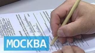Москвичи смогут одним пакетом оформить документы при смене фамилии