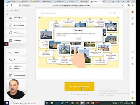 Как создать интерактивный рабочий лист в CORE