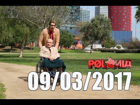 Polònia - Programa complet - 09/03/2017