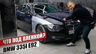 Такое редко встретишь - Mercedes W124 и BMW X5 как новые, берем? Доделываем БМВ E92 - покраска авто