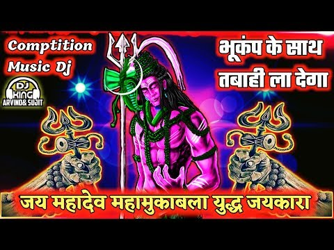 Repeat Dj Raj Kamal Basti Jaisa Pawan Singh Dailogs Dj Hard Toing