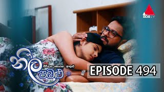 Neela Pabalu - Episode 494 | 22nd May 2020 | Sirasa TV