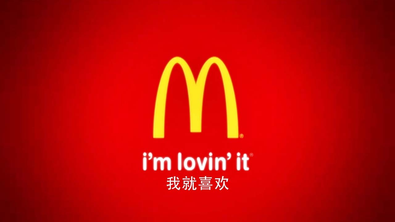 how to order mcdonalds over the internet in china parkerlee youtube
