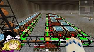 【Minecraft】科学の力使いまくって永久光ができるまで Part06【ゆ…