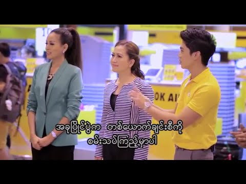 Nok Air : Sky Angel Episode 12 Situation 2