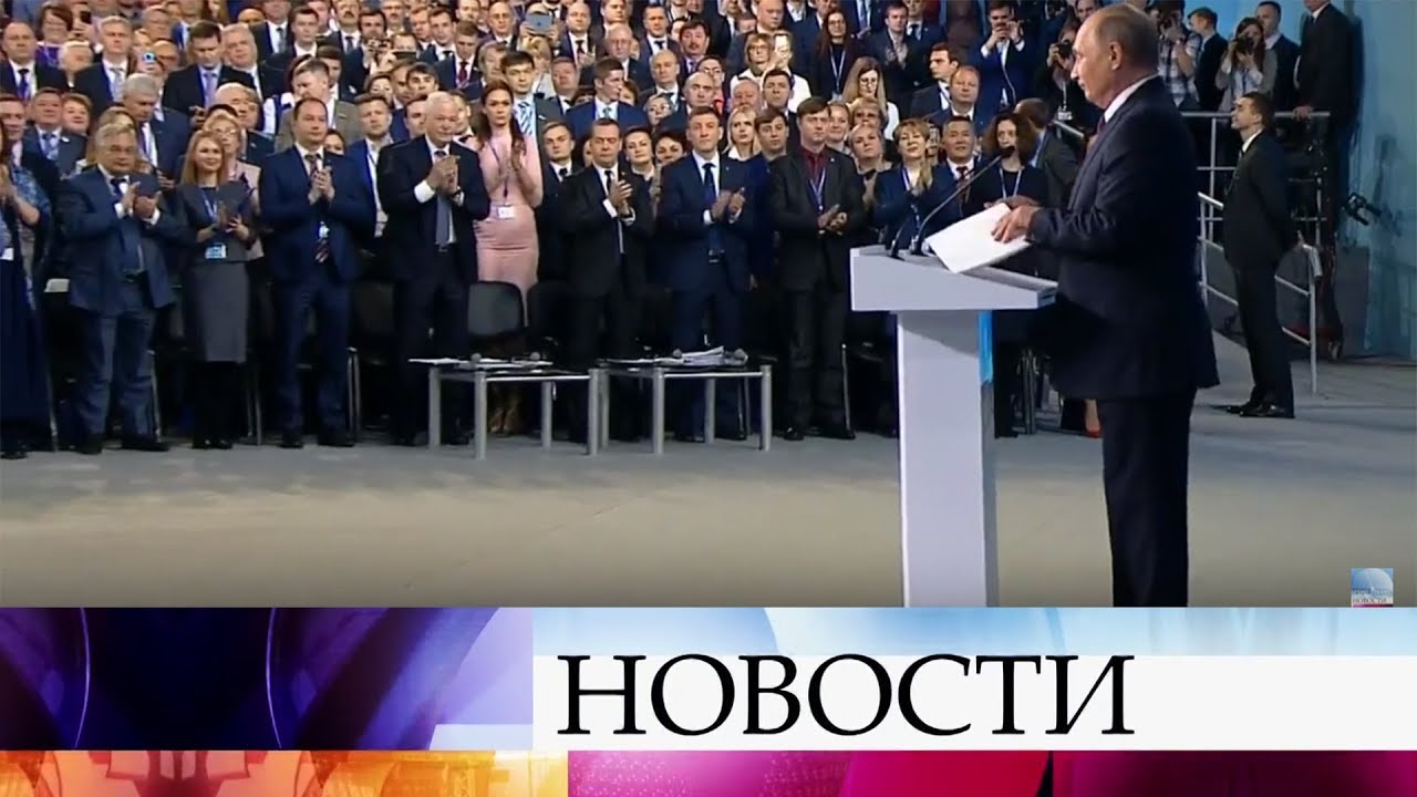В единстве сила: Путин призвал россиян к национальному согласию