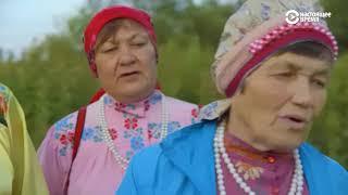 Неизвестная Россия: деревня язычников