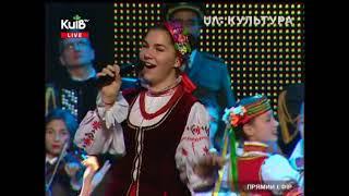 Україна це світло (заключна пісня концерту, Палац спорту 14.10.2017)