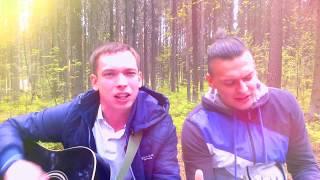 А.Габов и О.Турчин - губами по телу (кавер под гитару)