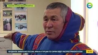 Greenpeace обманывает северные народы, как сектанты?   МИР24