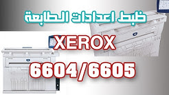 Xerox Wide Format 6604/6605 configuration