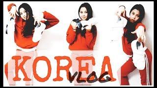 Корейские будни. Поездка в Сеул ;)