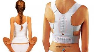Корсет ортопедический грудопоясничный(, 2015-01-01T10:26:21.000Z)
