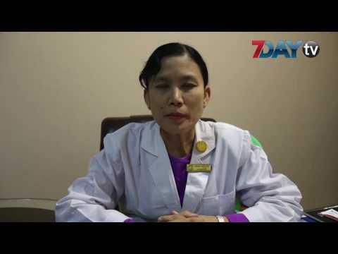 H1N1 လူနာေတြအတြက္ လိုအပ္တဲ့ေဆးဝါး ရွိတယ္လို႔ ရန္ကင္းကေလးေဆးရံုအုပ္ႀကီးေျပာ