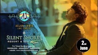 ARJUN JANYA Live in Concert 2018 | Official Trailer | ARJUN JANYA | | PC SHEKAR | MURRALI KRISH |