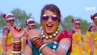 Makhan La Choray - माखन ला चोराय - Garima Diwakar - CG Song - Fag Geet - Holi Special Song