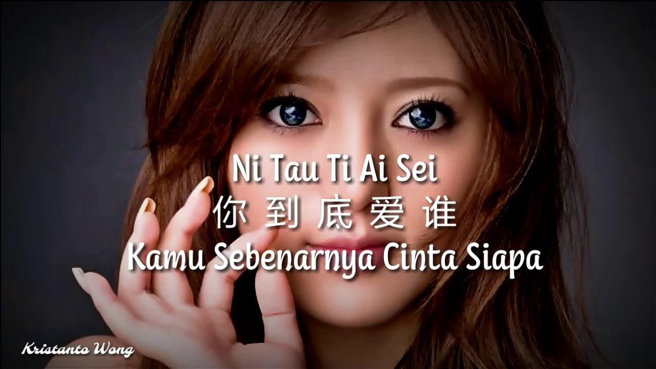 Download Ni Tau Ti Ai Sei 你到底愛誰 - 阿蘭 Alan - Kamu Sebenarnya Cinta Siapa?